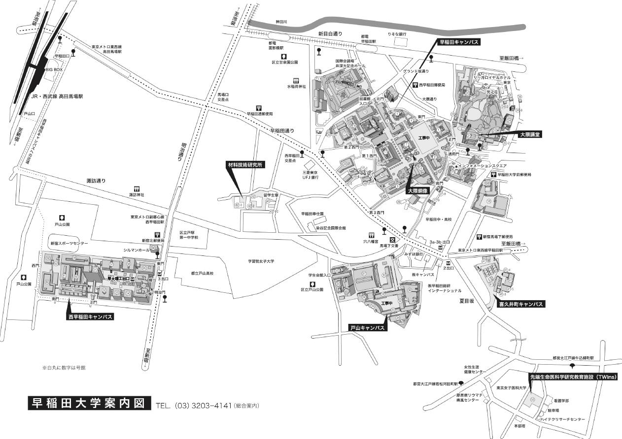 Image Result For Big Map